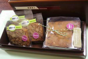 薬膳ケーキ「龍眼肉・クルミ・柑橘皮」